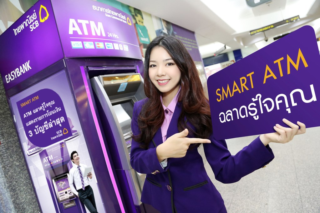 Siam Commercial Bank SMART ATM