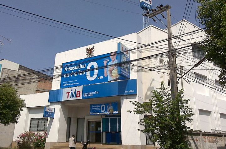 TMB Bank building in Buriram