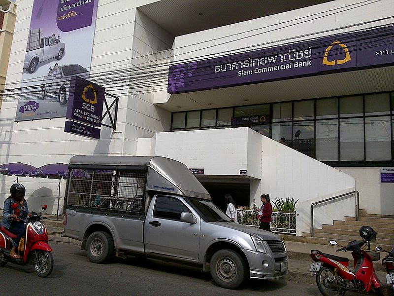 Siam Commercial Bank Buriram