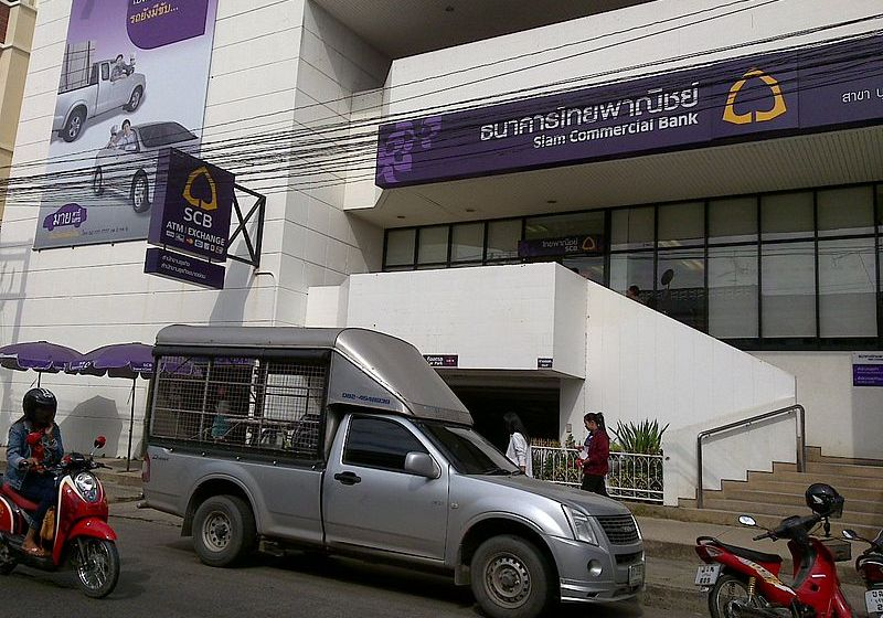 Siam Commercial Bank ATM service nationwide will be temporarily offline for enhancement