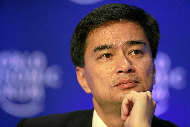 Former PM Abhisit Vejjajiva at World Economic Forum 2009