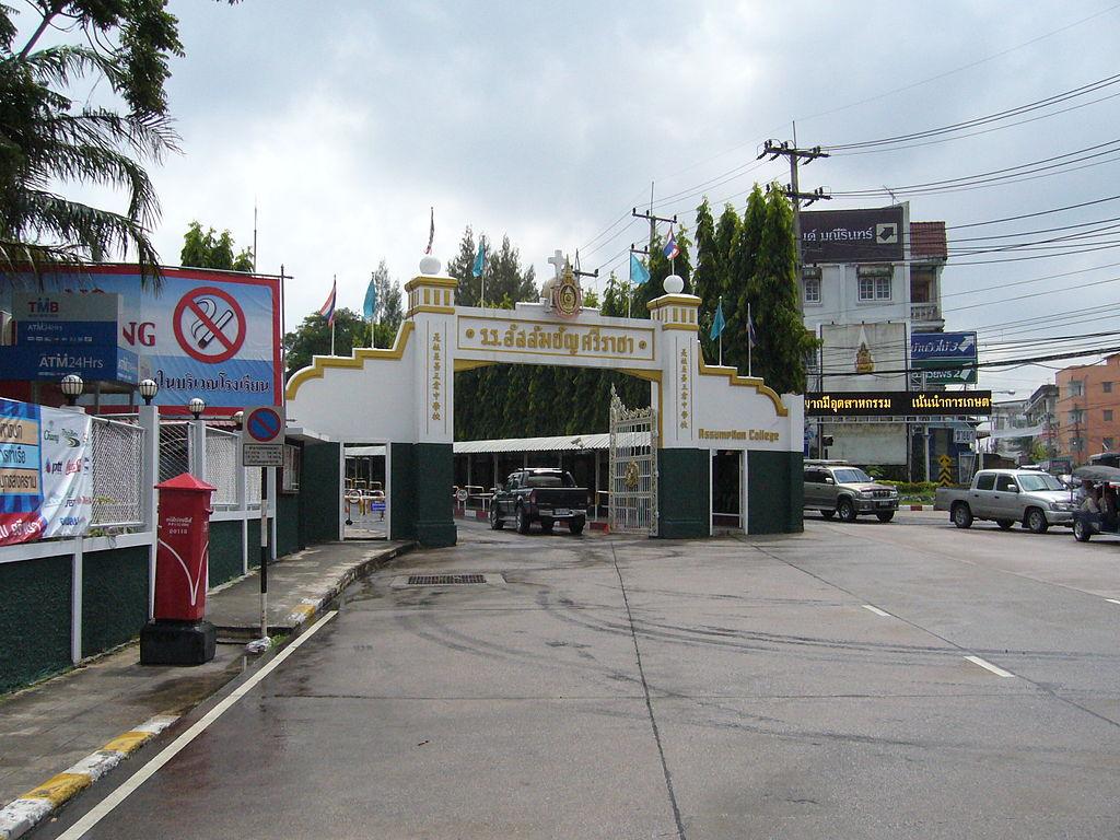 Main Entrance of the Assupmtion School in Sri Racha