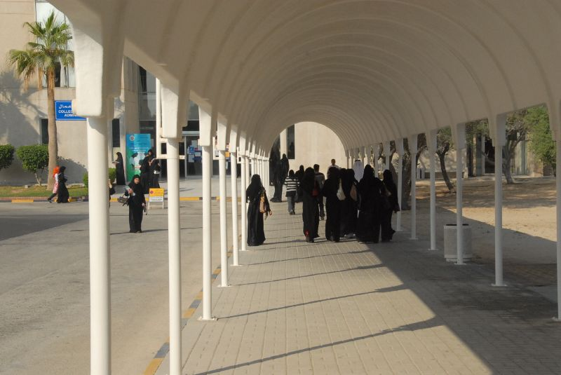 University students Bahrain