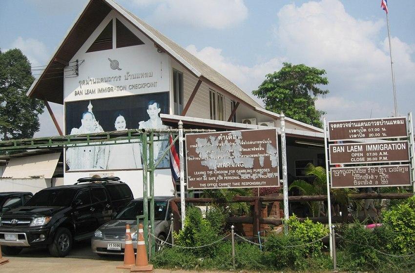 Ban Laem Immigration in Phetchaburi