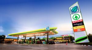 Bangchak gas station