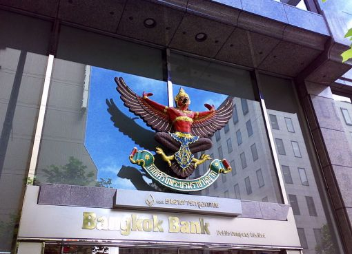 Bangkok Bank office in Silom