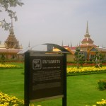 Phra Meru of Princess Bejaratana Rajasuda and the information plate in Sanam Luang, Bangkok