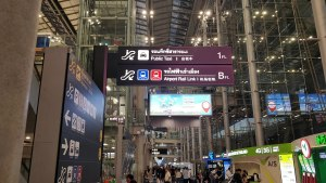 Arrivals level at Bangkok Suvarnabhumi Airport