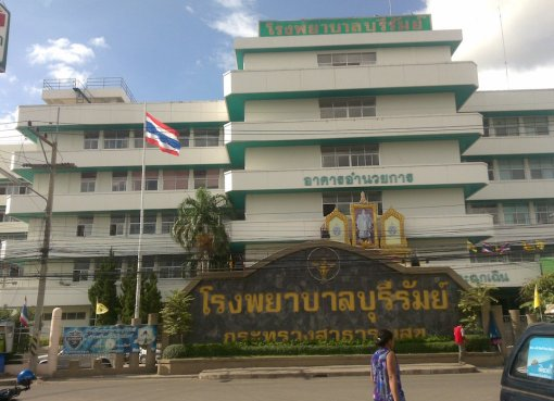 The Buriram Hospital in Thailand
