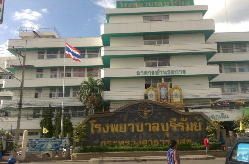 The Buriram Hospital in Thailand