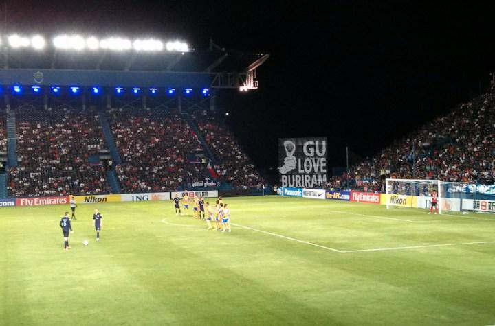 Match at I-Mobile Stadium, Buriram United FC