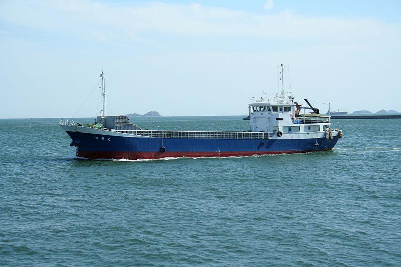 Cargo Ship Seityomaru