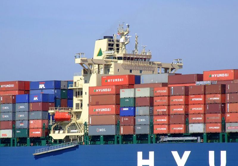 Hyundai Bangkok cargo ship with containers approaching Port of Rotterdam, Holland