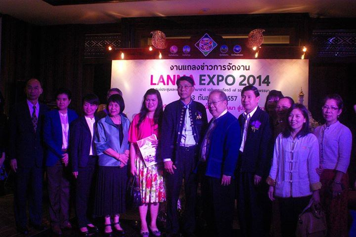 LANNA EXPO 2014 in Chiang Mai