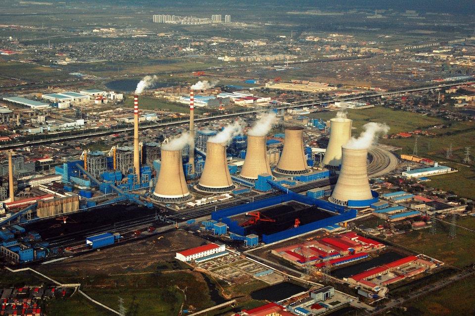 Power Plant in Tianjin