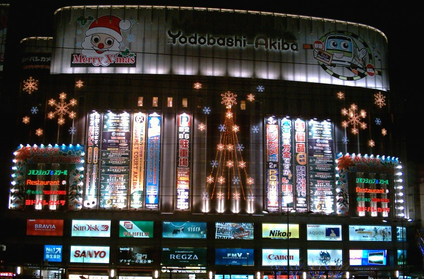Christmas in Japan? Get Ready for Running Trees, Dazzling Lights, and Fried Chicken