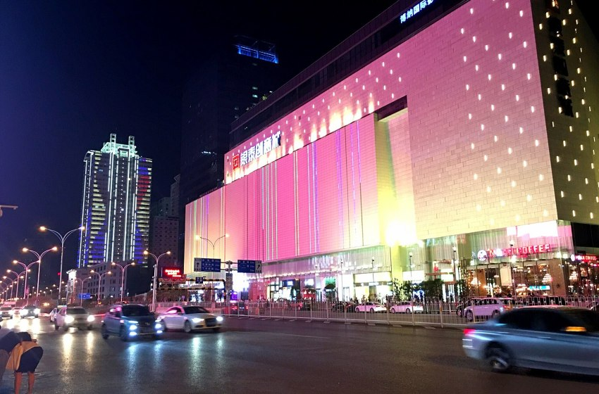 Shopping mall in Hongshan District of Wuhan, China