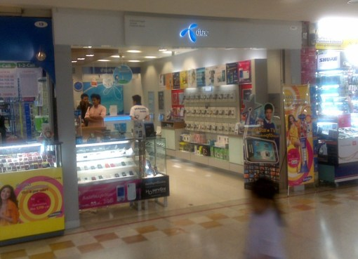 DTAC shop at MBK Shopping Center in Bangkok