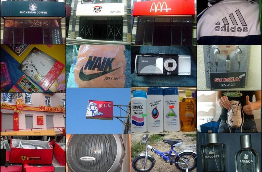 Fake Brands