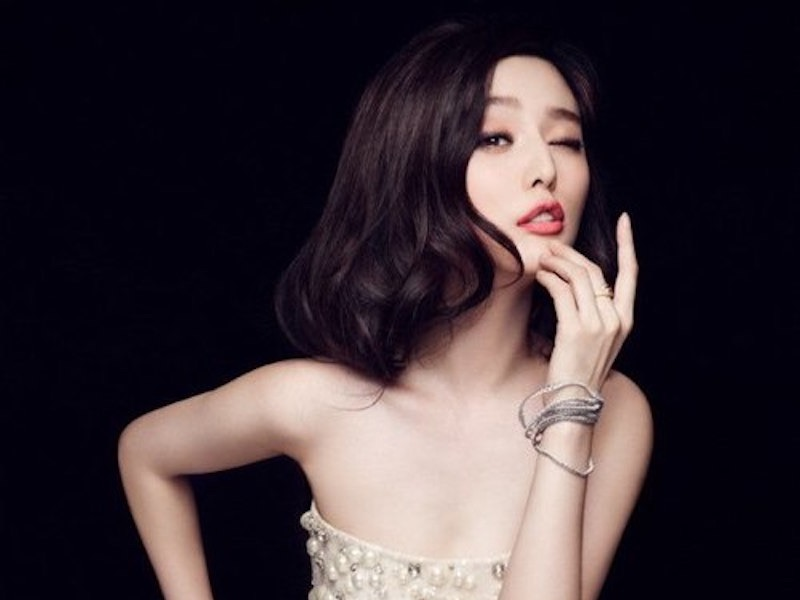 Missing Chinese Film Star Fan Bingbing Slapped With $129Mln Fine for Tax Evasion