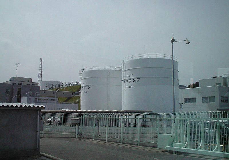 Typhoon Etau causes more leakage at Fukushima