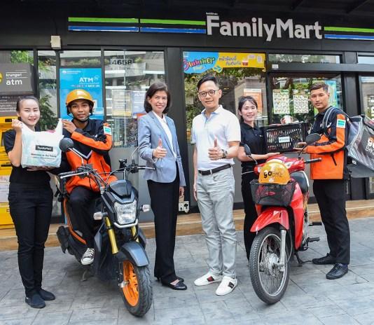 GoBike and FamilyMart partnership