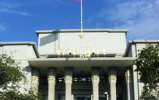 Supreme court of Thailand in Bangkok
