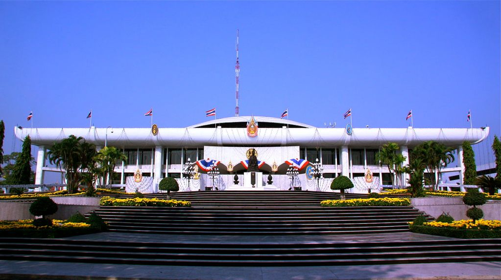 Exterior of the Parliament House of Thailand