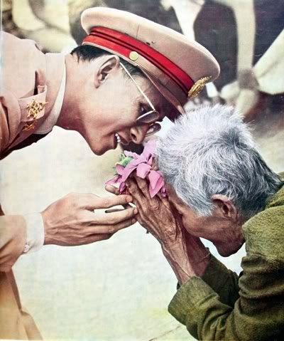 His Majesty King Bhumibol Adulyadej 5 December 1927 – 13 October 2016