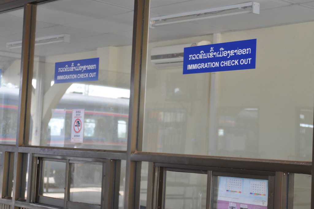 Immigration check out counters at the Thai-Laos border