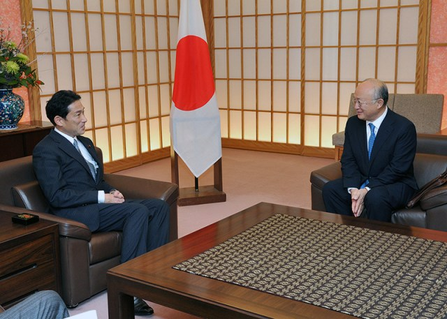 PM discusses bilateral ties with Japanese Foreign Minister