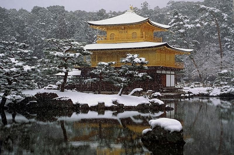 Kinkaku, traditional Japanese architecture and snow