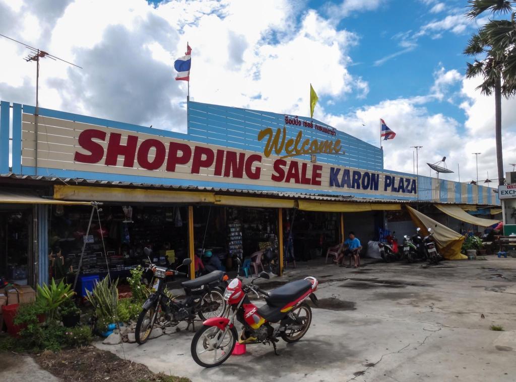 Karon Plaza in Phuket