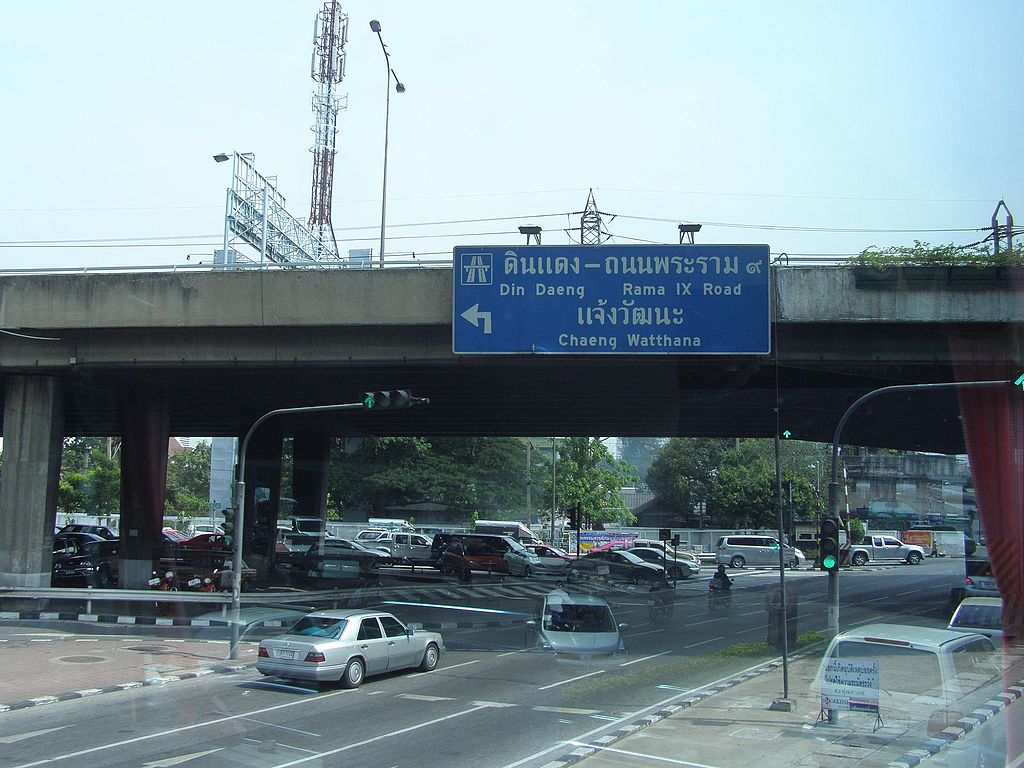 Traffic sign (Ding Daeng - Rama IX Road - Chaeng Watthana) in Khlong Toei