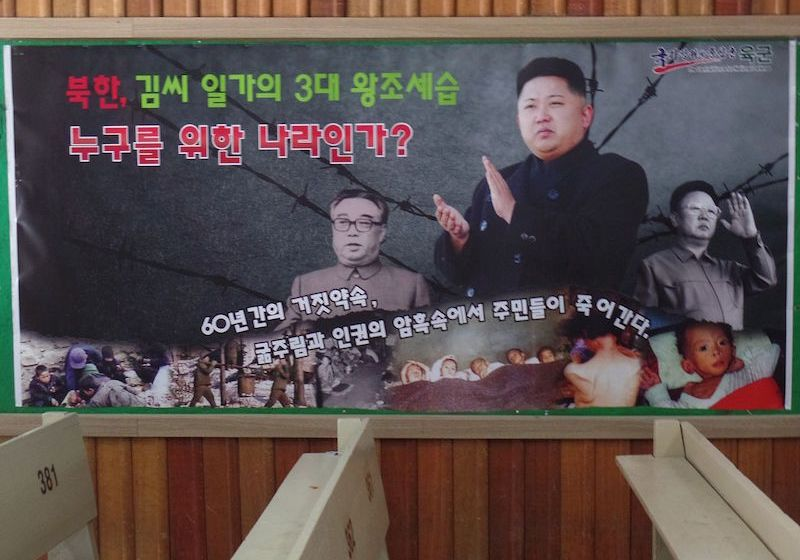 US Imposes Sanctions on North Korea's Kim, Top Officials for Rights Abuses