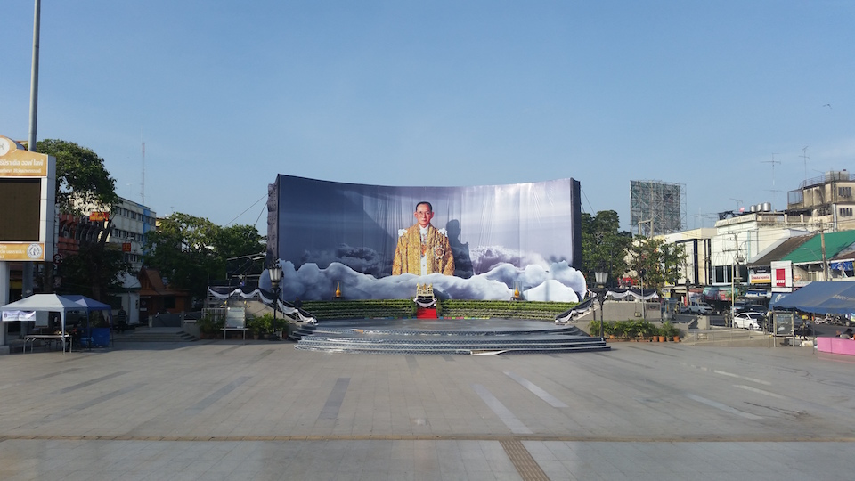 Panoramic mural painting near Thao Suranaree Monument in Korat, in honor of King Bhumibol Adulyadej