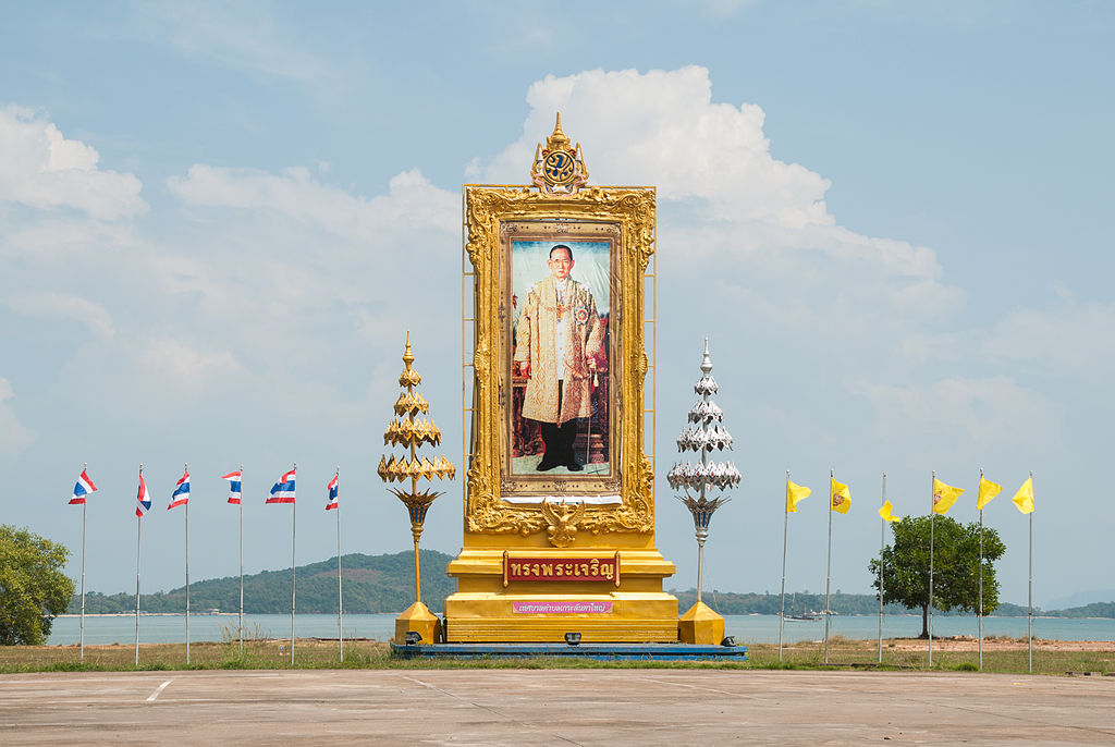 Portrait of King Bhumibol Adulyadej in Koh Lanta