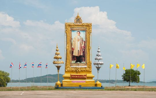 Portrait of King Bhumibol Adulyadej in Koh Lanta