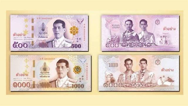 King Rama X coins, notes to debut on April 6
