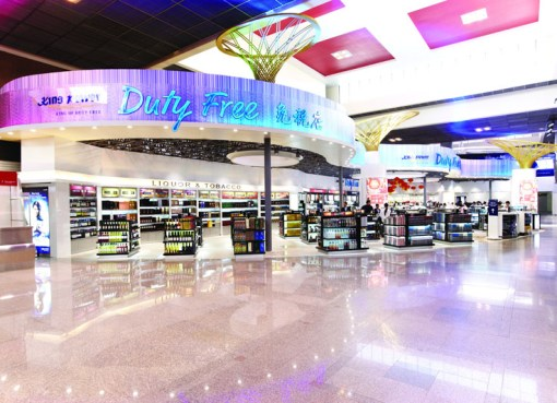 King Power Don Mueang Airport