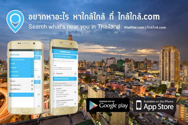 KlaiKlai helps users discover what's near them in Thailand