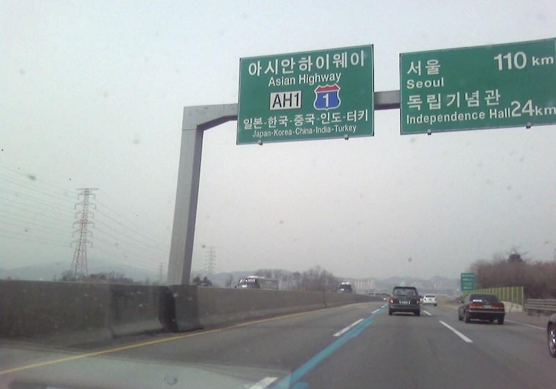 Asian Highway No. 1 Gyongbu Expressway