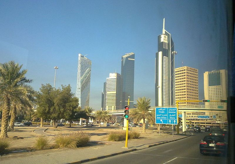 Arayaa and kbt towers from kuwait