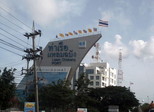 Laem Chabang port in Chonburi
