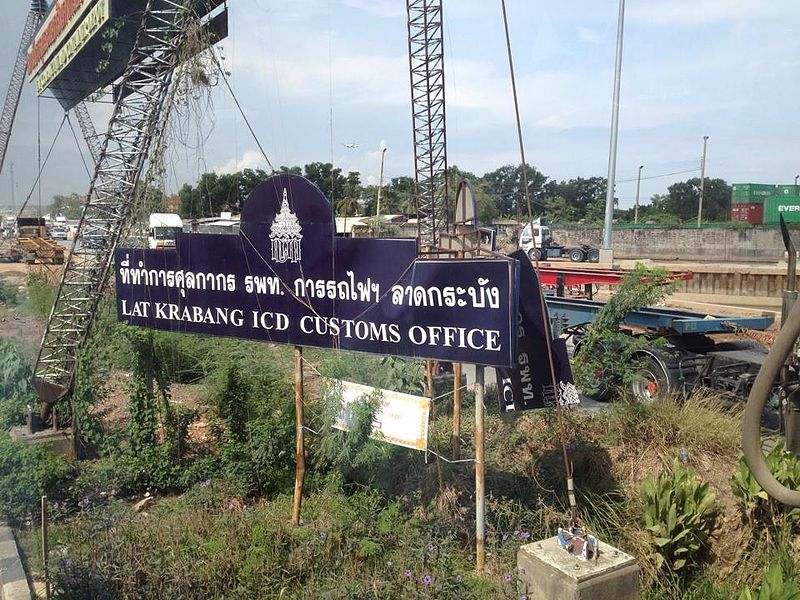 Lat Krabang Customs Office sign