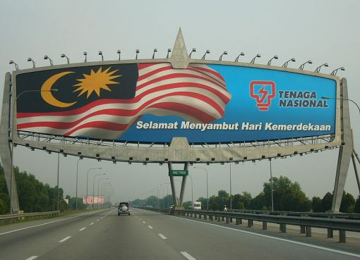Road in Kuala Lumpur, Malaysia.