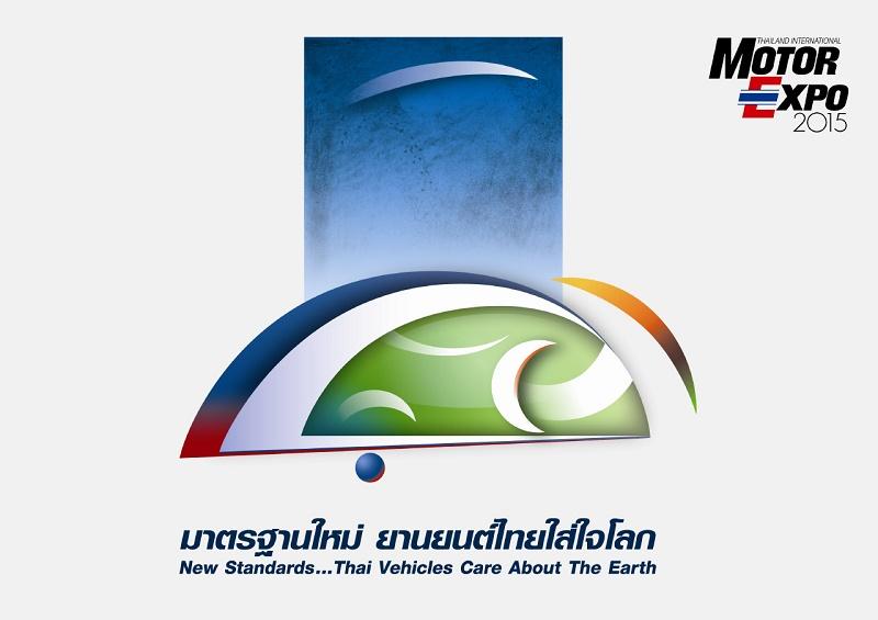 32nd Thailand International Motor EXPO 2015 kicks off today 2