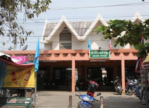 Nakhon Pathom Railway Station