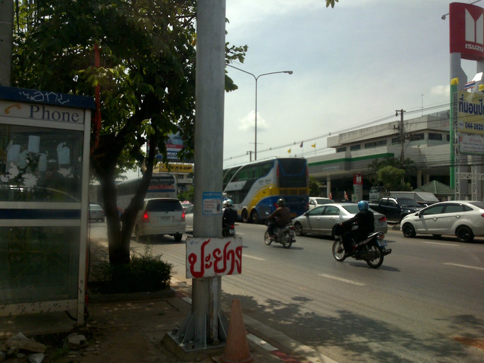 Traffic on Mttraphap Road, Korat