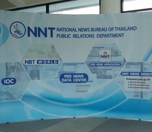 National News Bureau Of Thailand - NNT